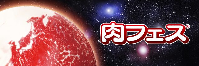 肉フェス大阪泉州夏祭り2017メイン20170807