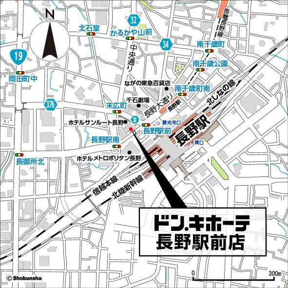 ドンキホーテ長野駅前店地図20170805