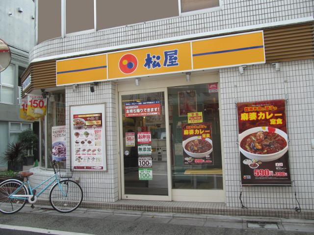 松屋のタイル壁に粗挽き肉と茄子の麻婆カレータペストリー出現20170808