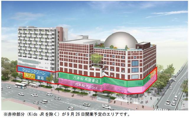 六本松421_20170926開業エリア20170803