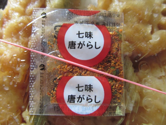 hotto_motto_sauce_boiled_tendon_20170829_023