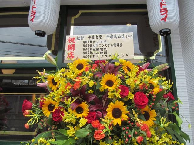 matsuken_chinese_restaurant_opening_day_20170822_012