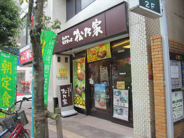 matsuken_chinese_restaurant_opening_day_20170822_032
