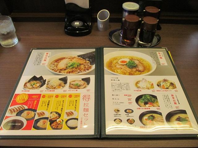 matsuken_chinese_restaurant_opening_day_20170822_039