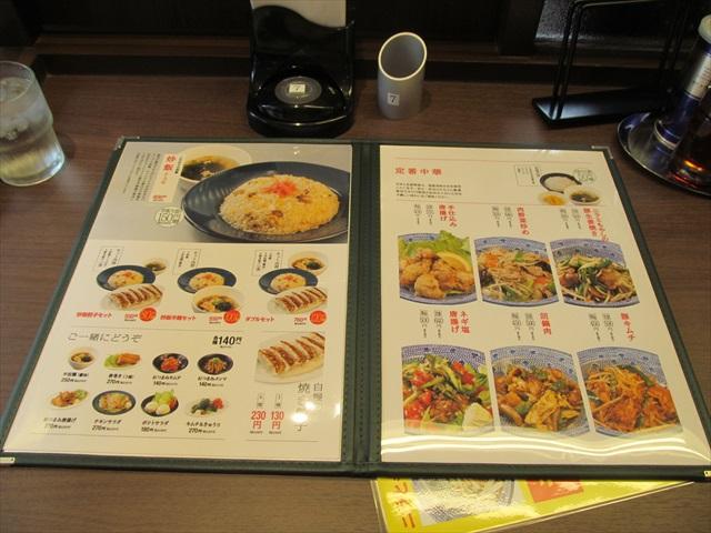 matsuken_chinese_restaurant_opening_day_20170822_040
