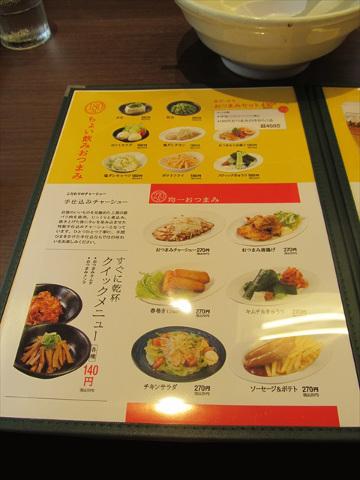 matsuken_chinese_restaurant_opening_day_20170822_077