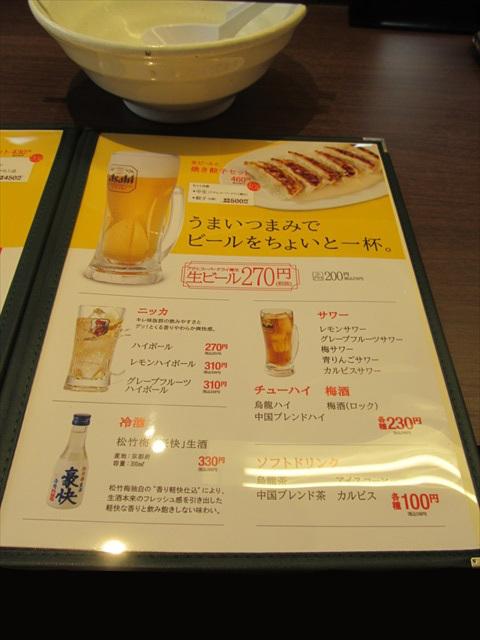 matsuken_chinese_restaurant_opening_day_20170822_078