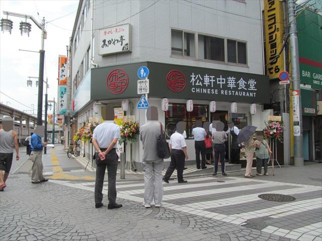 matsuken_chinese_restaurant_opening_day_20170822_081