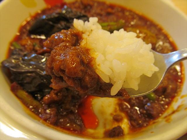 matsuya_mapo_curry_and_rice_set_meal_20170808_071