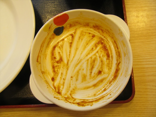 matsuya_mapo_curry_and_rice_set_meal_20170808_079