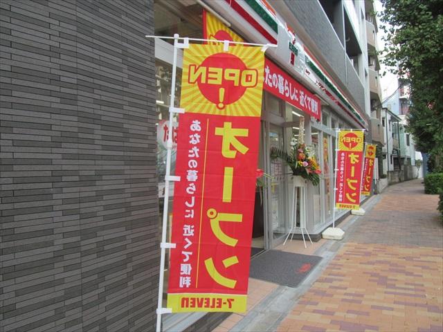 seven_eleven_setagaya_kamiuma5chome_open_20170825_011
