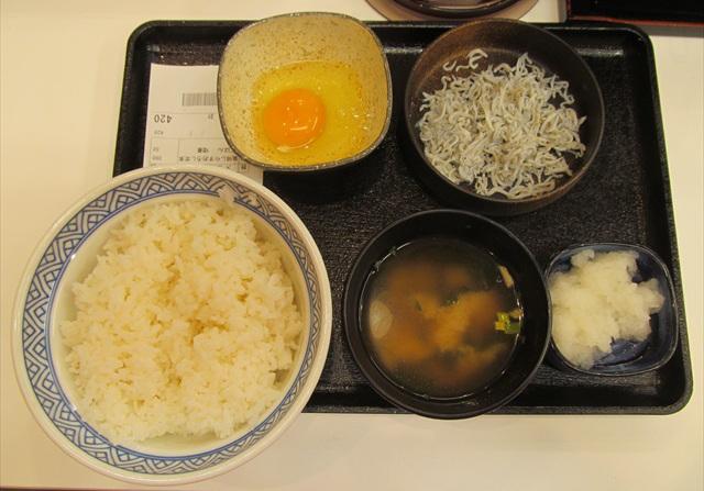 yoshinoya_kamaage_shirasu_oroshi_set_meal_20170822_008