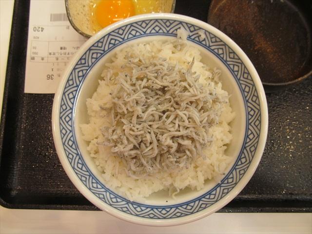 yoshinoya_kamaage_shirasu_oroshi_set_meal_20170822_018
