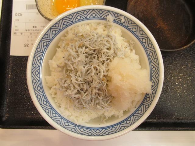 yoshinoya_kamaage_shirasu_oroshi_set_meal_20170822_020