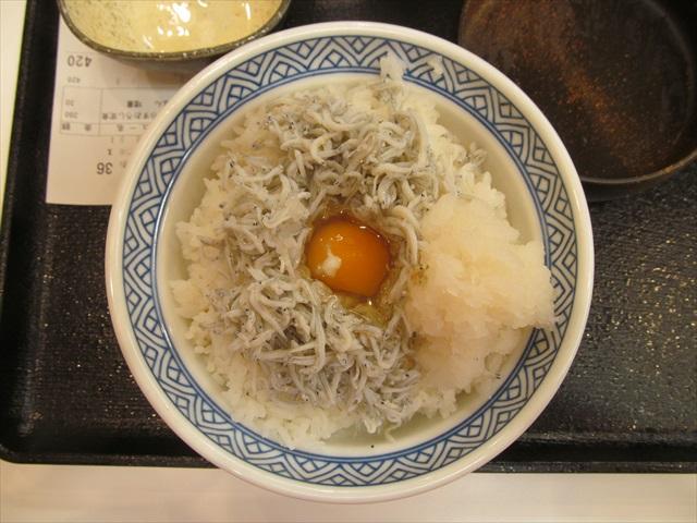 yoshinoya_kamaage_shirasu_oroshi_set_meal_20170822_022