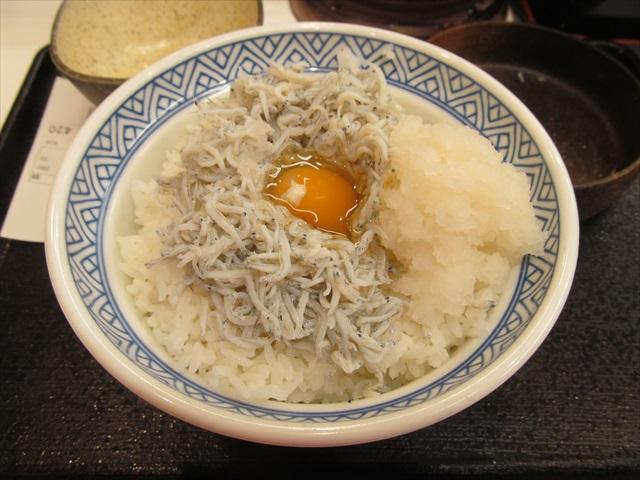 yoshinoya_kamaage_shirasu_oroshi_set_meal_20170822_023