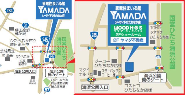 家電住まいる館YAMADAシーサイドひたちなか店地図640_20170907