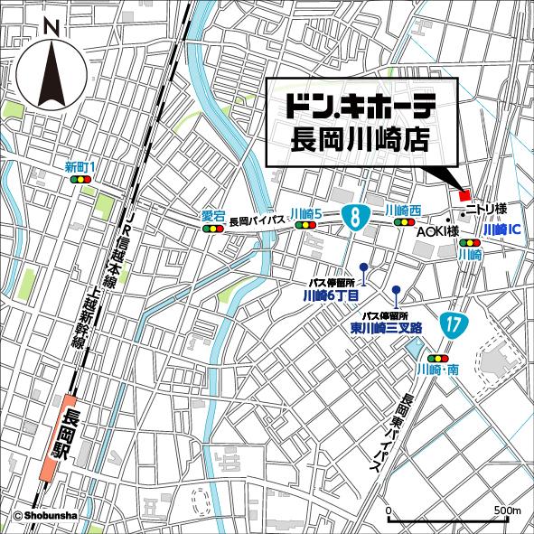 ドンキホーテ長岡川崎店地図2