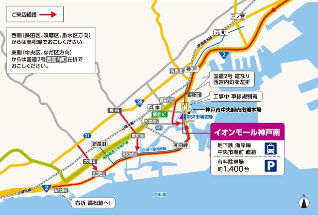 イオンモール神戸南広域地図クリア版20170920