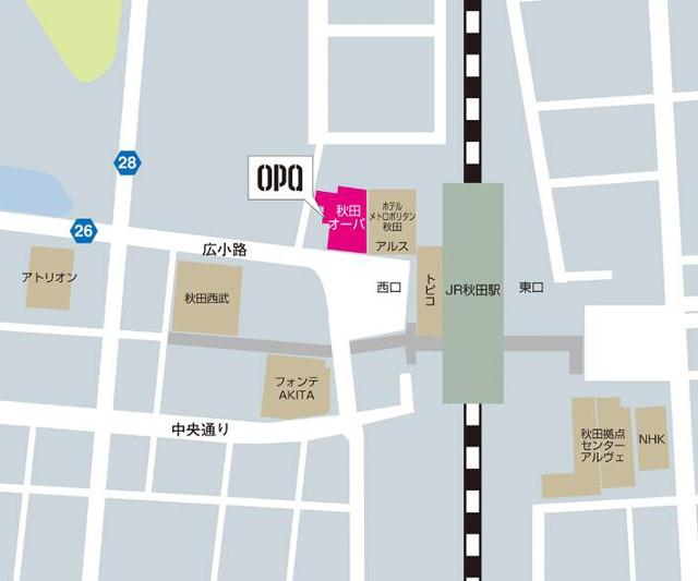 秋田オーパ周辺地図20170928