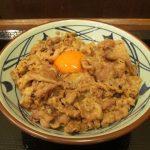 丸亀製麺肉増し牛すき釜玉2017大賞味サムネイル