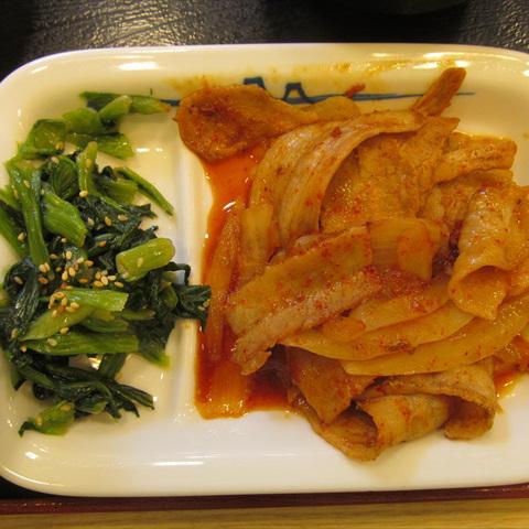 松屋旨辛豚カルビ定食大盛賞味サムネイル