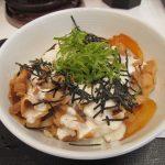 吉野家和風クリームマヨ豚丼賞味サムネイル