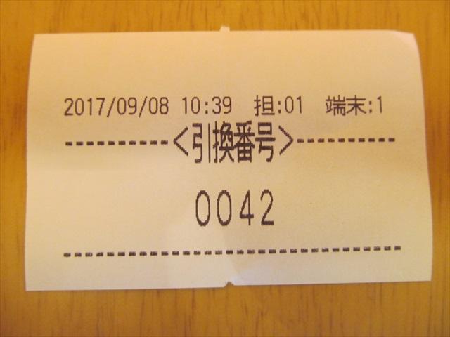 hottomotto_pacific_saury_kabayaki_bento_20170908_014