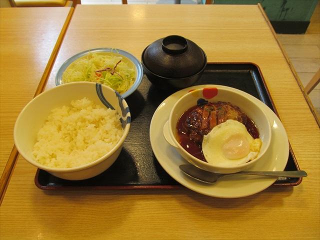 matsuya_teriyaki_tsukimi_hamgurg_20170926_021