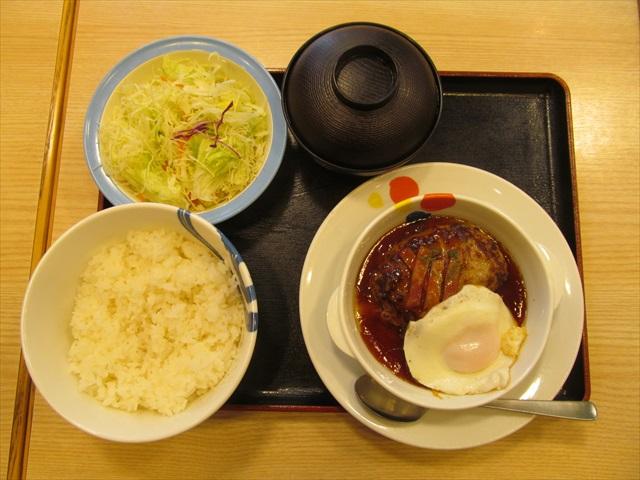 matsuya_teriyaki_tsukimi_hamgurg_20170926_022