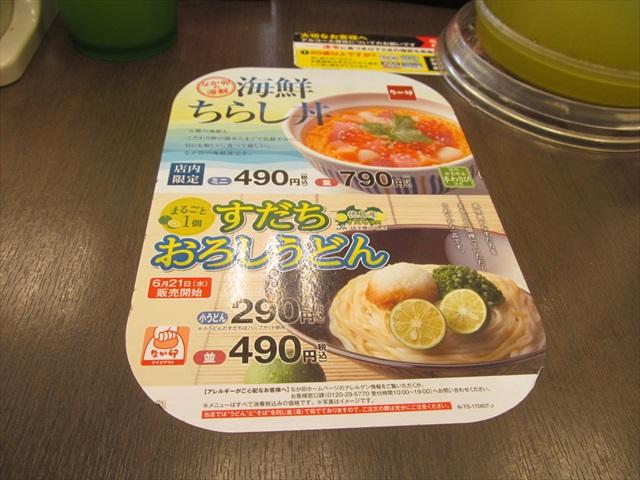 nakau_kurogewagyu_box_20170919_017