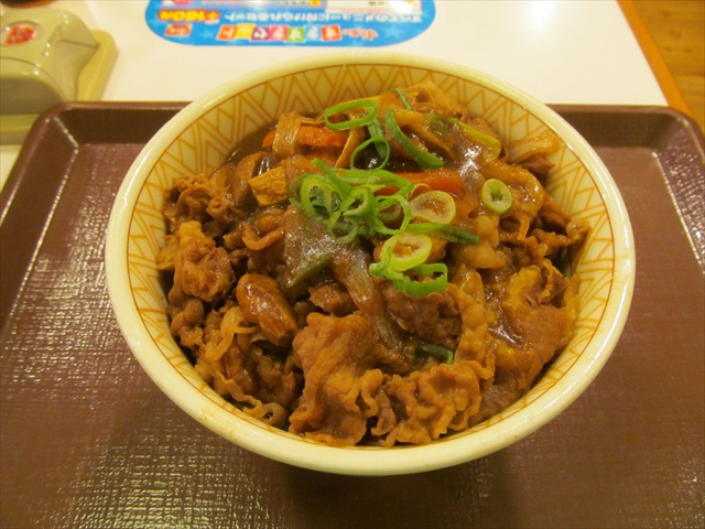 sukiya_curry_nanban_beef_bowl_20170922_014