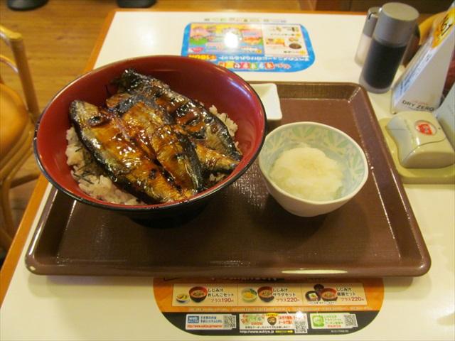 sukiya_pacific_saury_kabayaki_bowl_20170906_015