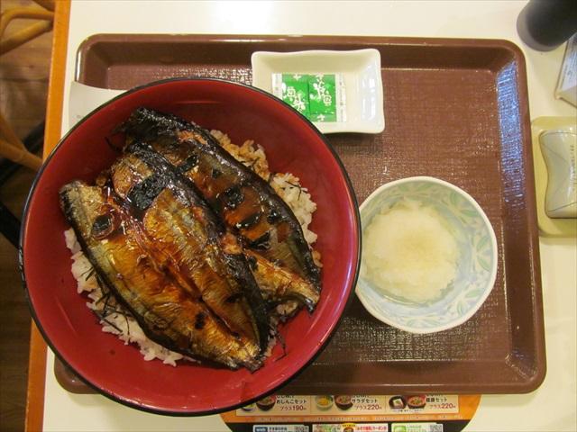 sukiya_pacific_saury_kabayaki_bowl_20170906_016