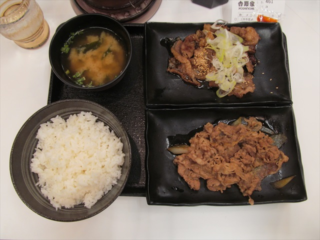 yoshinoya_gyu_gyu_set_meal_20170923_013