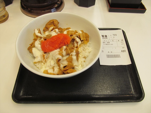 yoshinoya_mentaiko_cream_mayo_butadon_20170924_020