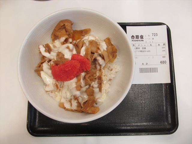yoshinoya_mentaiko_cream_mayo_butadon_20170924_021