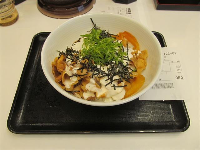 yoshinoya_wafu_cream_mayo_butadon_20170924_047