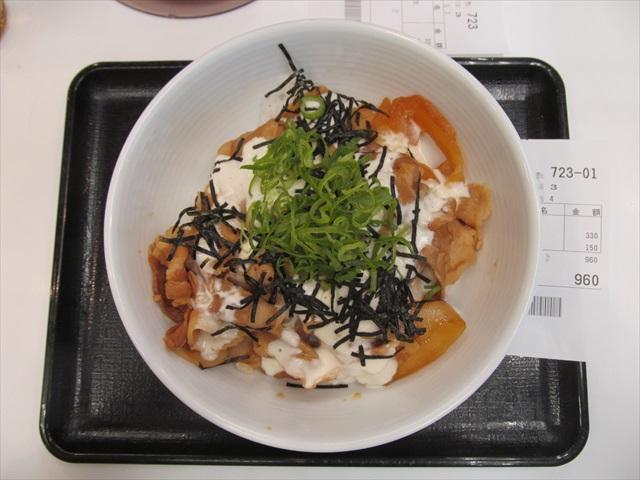 yoshinoya_wafu_cream_mayo_butadon_20170924_051