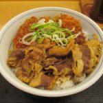 かつやチキンカツの牛すき丼2017大盛賞味サムネイル