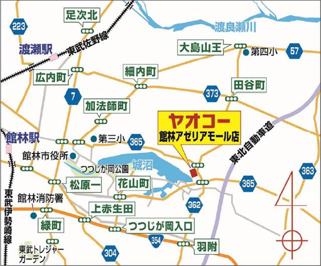 ヤオコー館林アゼリアモール店地図640_20171016