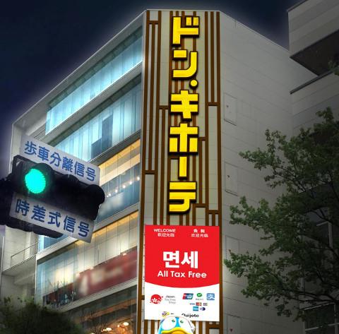 ドンキホーテ福岡天神本店オープンサムネイル
