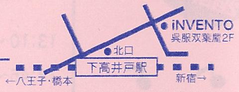 しもたか音楽祭プログラムiNVENTO会場地図切り抜き20171028