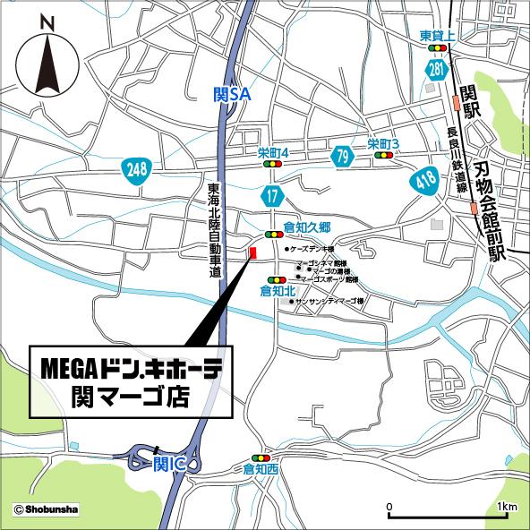 MEGAドンキホーテ関マーゴ店地図20171010
