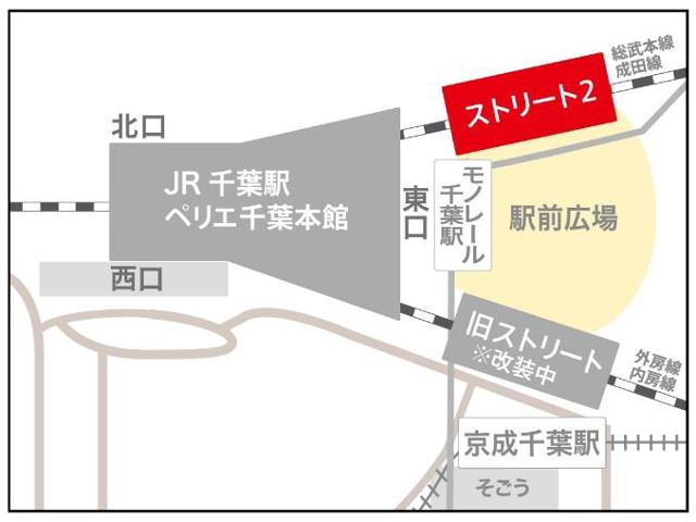 ペリエ千葉ストリート2地図20171003