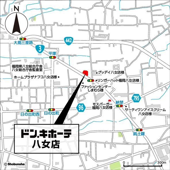 ドンキホーテ八女店地図20171011