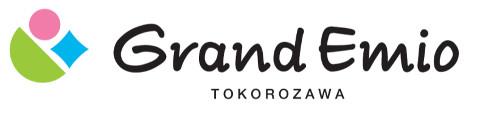グランエミオ所沢ロゴ20171005