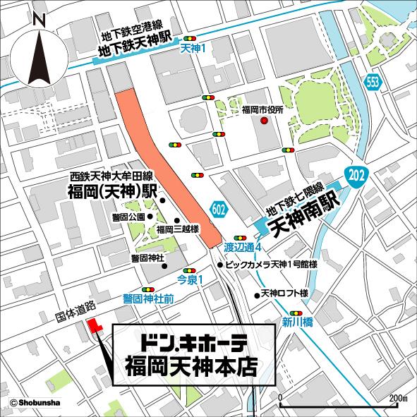 ドンキホーテ福岡天神本店地図20171030