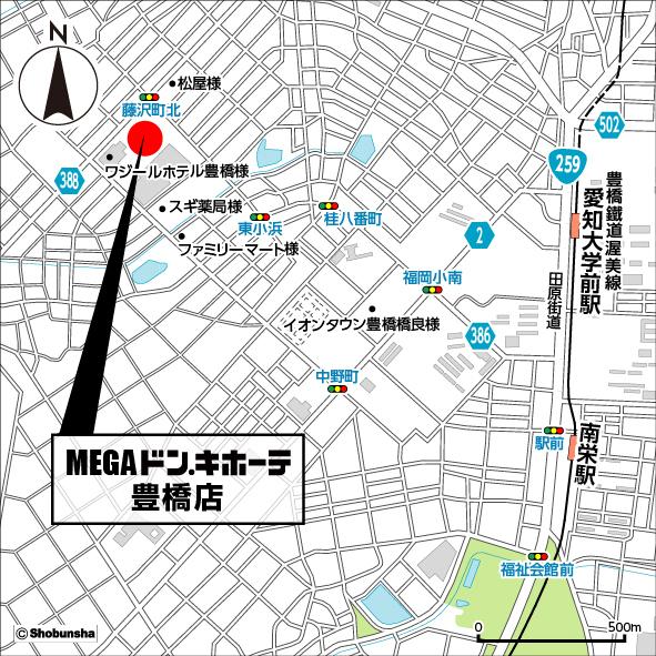 MEGAドンキホーテ豊橋店地図