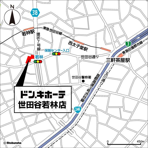 ドンキホーテ世田谷若林店地図20171019